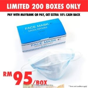PGMall.my: Pre-order 3 Layer Surgical Masks