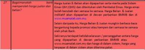 Akaun pelaburan emas Muamalat Gold-i FAQ27