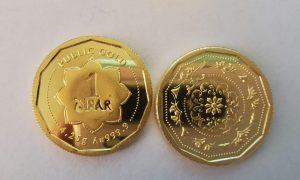 1-dinar