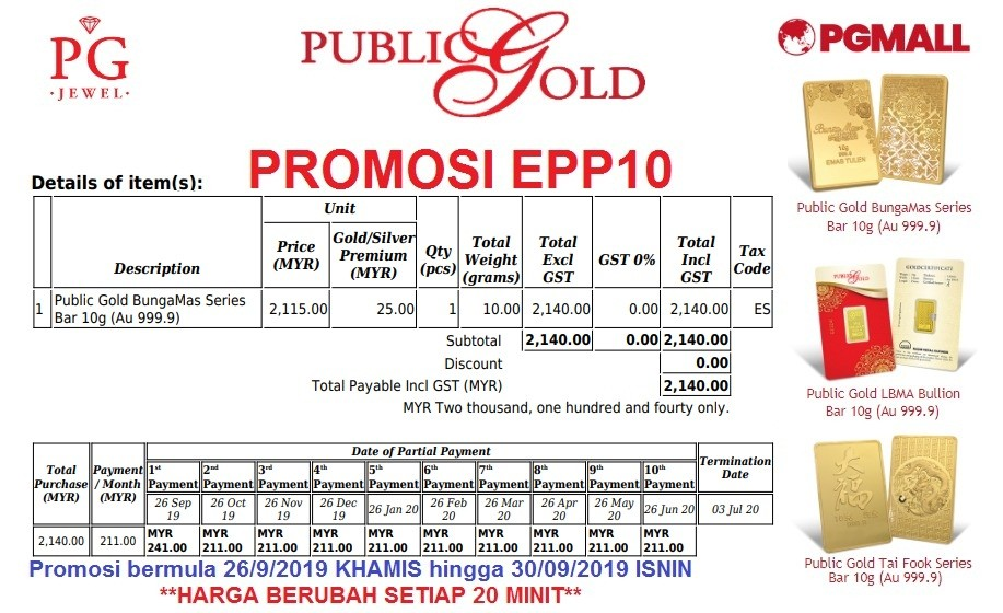 Easy Payment Plan (EPP) 10 - 10 gram Goldbar Public Gold.