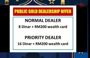 Promosi Dealer Public Gold sehingga 18-05-2020