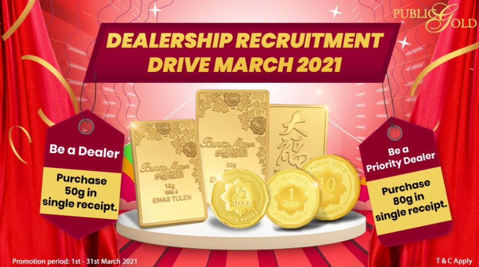 Promosi Dealer Public Gold bulan Mac 2021