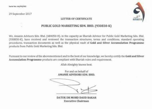 Sijil patuh syariah GAP Public Gold 291017