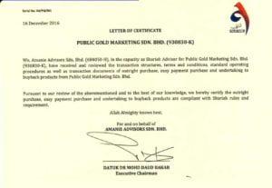 Sijil patuh syariah outright purchase, EPP dan jual balik di Public Gold.